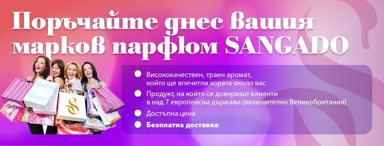 why sangado 11-min.jpg