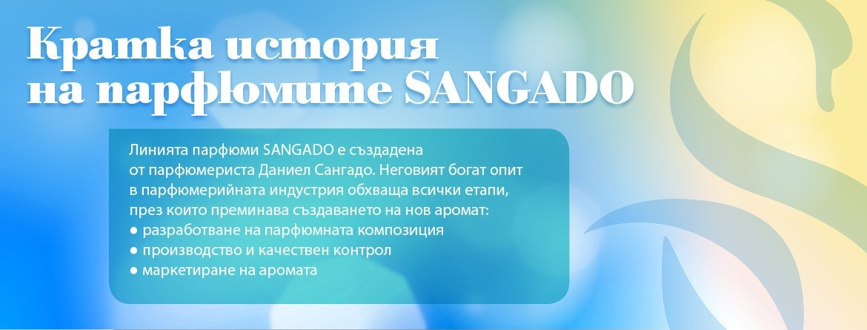 why sangado 2-min.jpg
