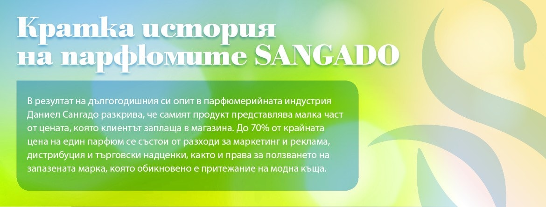 why sangado 4-min.jpg