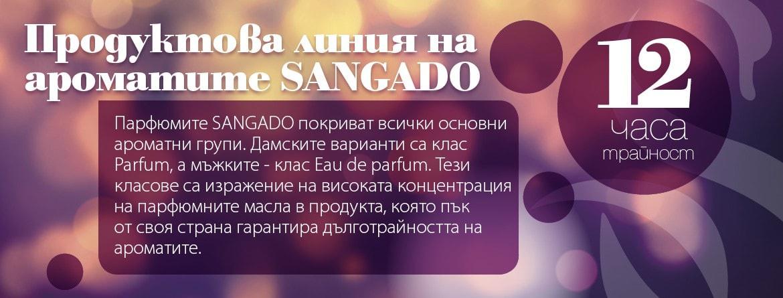 why sangado 7-min.jpg
